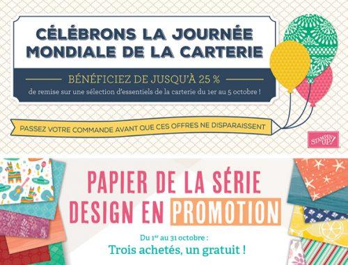 stampinup-promotion-journee-mondiale-de-la-carterie-papier-de-la-serie-design-1