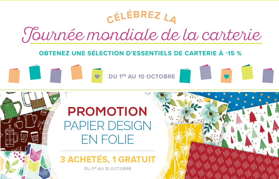 2017 10 01 Stampin'Up! Promotion – Journée Mondiale de la Carterie – Papier de la Série Design 1